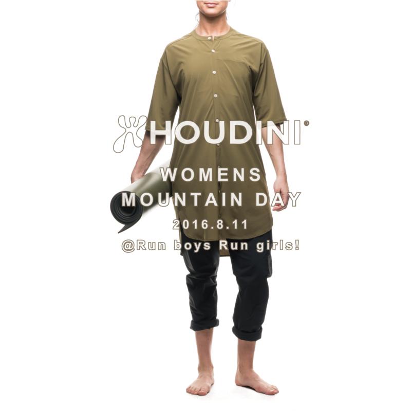 HOUDINI-WMD