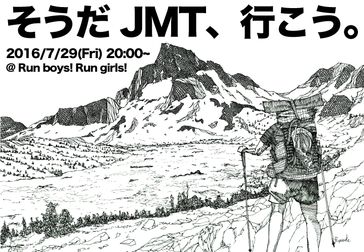JMT_Banner