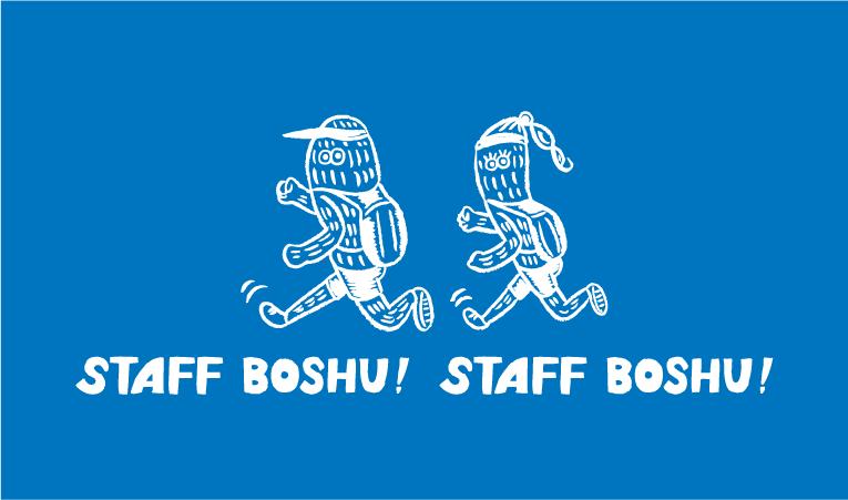 boshu