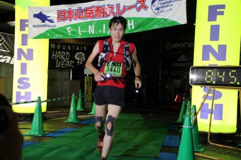finish_yagi (1)