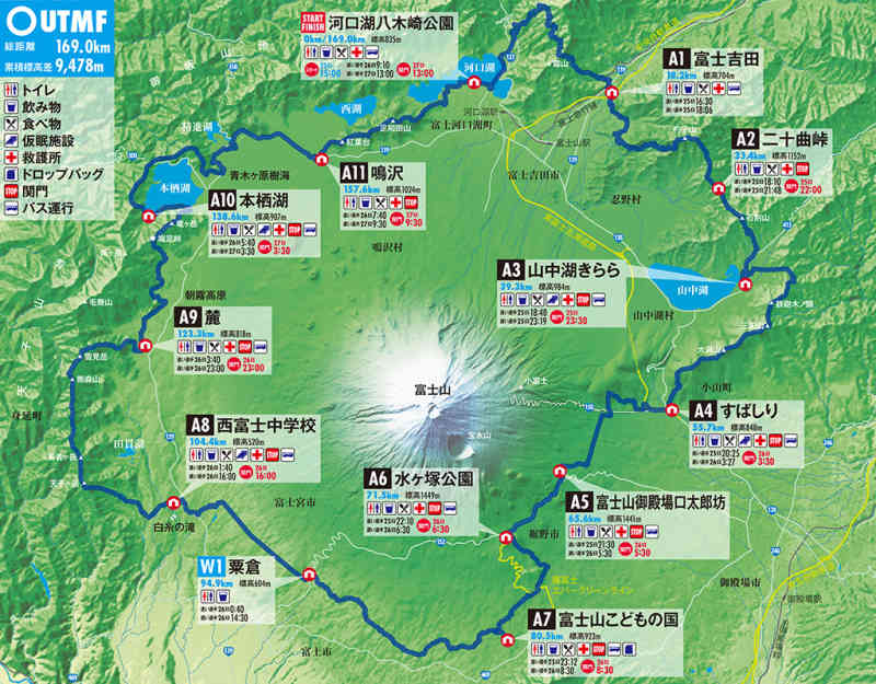 utmf_map_l (1)